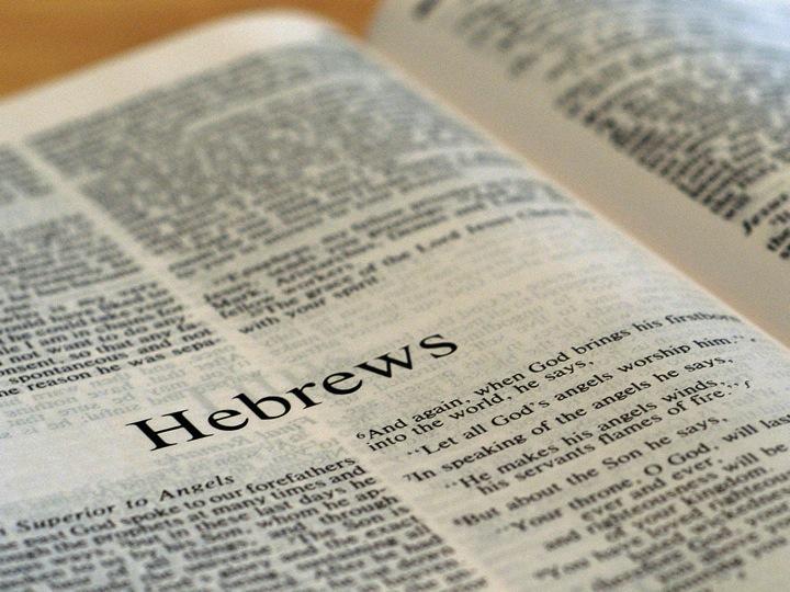HebrewsIntro